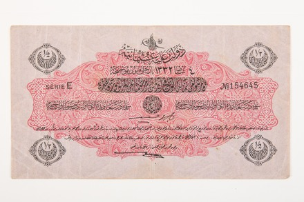 banknote, 1/2 Turkish Lira