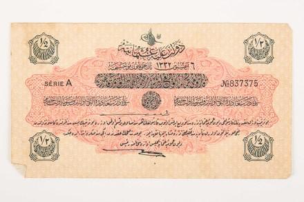 banknote, 1/2 Turkish Lira