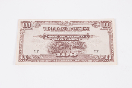banknote 30327.8