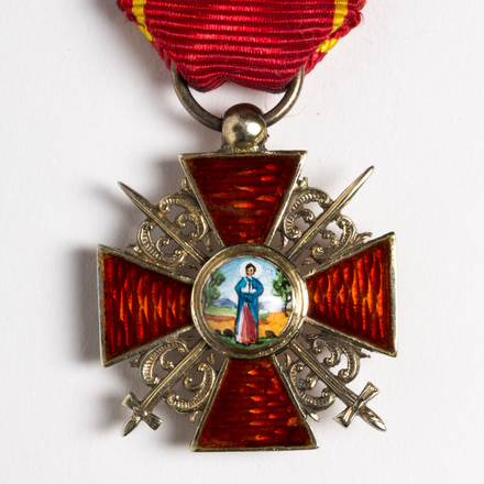 Order of St Anne of Russia (miniature), 2003.16.2