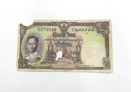 banknote 2015.x.409