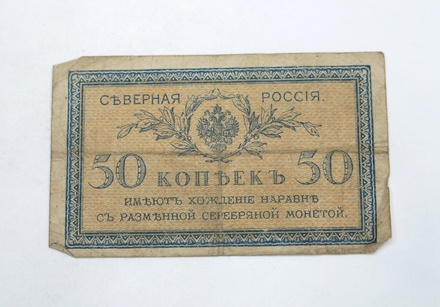 banknote 2015.x.473