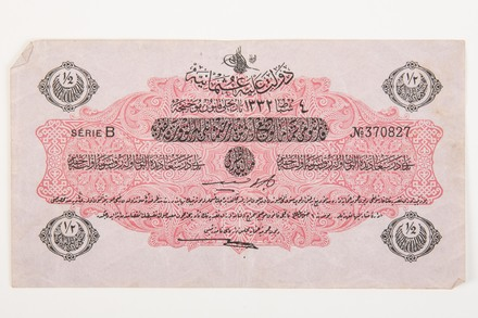 banknote W1075.11