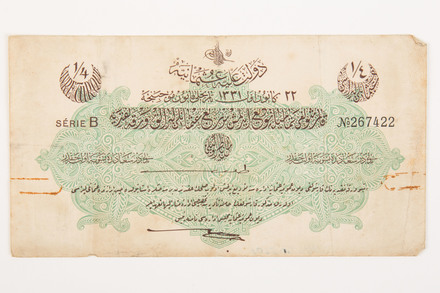 banknote W1075.14