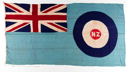 flag 1996x2.326