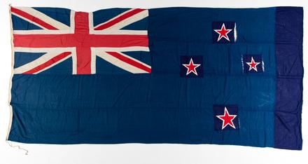 flag 1996x2.327