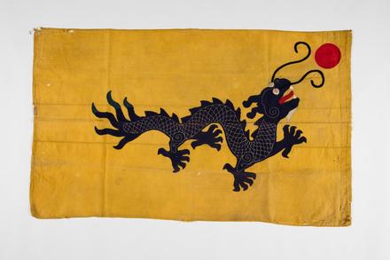 flag, 1928.114, F035, W0329