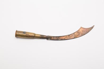 dagger 1997x2.178