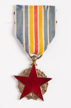 medal 2001.25.647