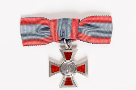 Royal Red Cross, 2001.25.56