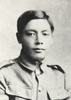 Portrait of Private Mologa Ah Mu (16/1405), 4th Maori Contingent, Auckland, 1916. Photographer: Percival Kingsford Daws (1872-1939), The Crown Studios, 266 Queen Street, Auckland. Image kindly provided from the Christina Heath collection. Image has no known copyright restrictions.