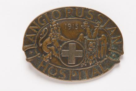 badge, membership 2001.25.955