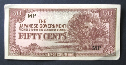 banknote [2004.35.1]