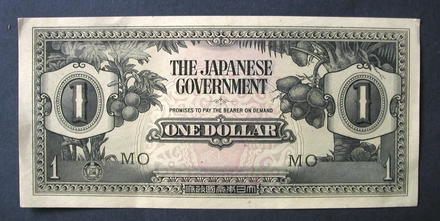 banknote [2004.35.2]
