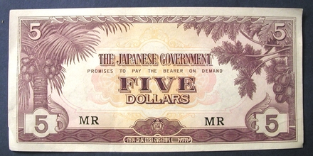 banknote [2004.35.3]