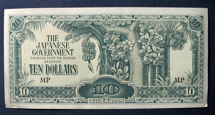 banknote [2004.35.4]