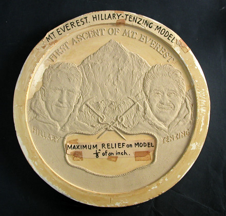 plaster design medallion [2004.70.1.1]