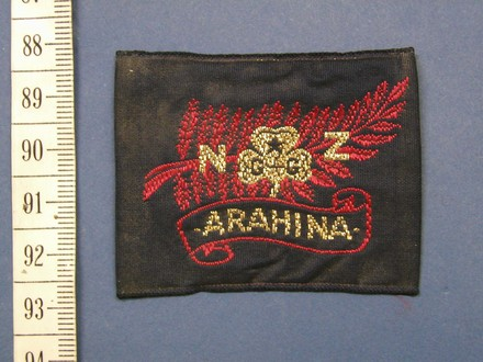 event badge [1999.182.56]
