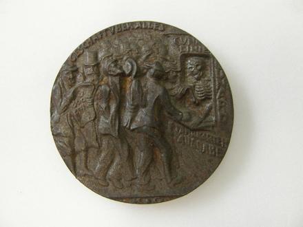 N1254 medal, commemorative