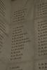 Auckland War Memorial Museum, World War 1 Hall of Memories Panel Black J.S. - Blake B.I.  (photo J Halpin 2010)