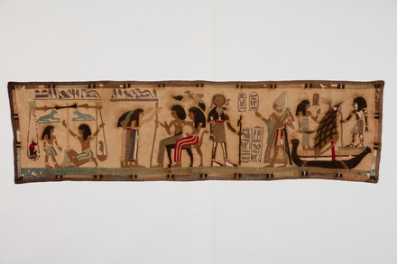 wall hanging or runner, 1996.1.2, Photographed by Andrew Hales, digital, 16 Nov 2016, © Auckland Museum CC BY
