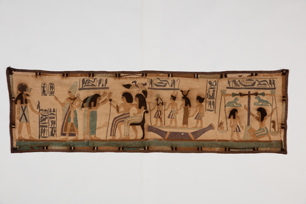 wall hanging or runner, 1996.1.3, Photographed by Andrew Hales, digital, 16 Nov 2016, © Auckland Museum CC BY