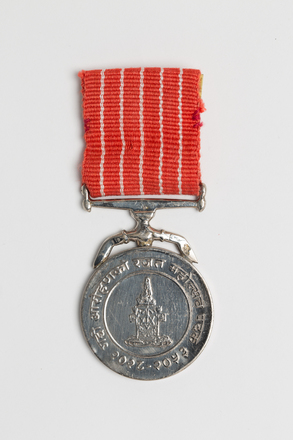 medal, commemorative, 2014.7.10, il2011.13.107, il2011.13, 9b, Photographed by Ben Abdale-Weir, digital, 12 Mar 2017, © Auckland Museum CC BY
