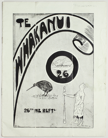 """HMNZT 86. Te whakanui : the unofficial journal of the 26th and 27th Reinforcements R.N.Z.A., 26th N.Z. Field Engineers, 27th Specialist Coy., """"E"""", """"G"""", """"H"""" and """"J"""" (Coys.) 26th Infantry Reinforcements, 26th N.Z.A.S.C., 18th Pioneers, and 26th Medical Corps. (1917). At sea: [Magazine Committee] Printed by Cape Times Ltd."""