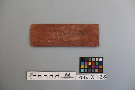 fragment, 2017.x.128