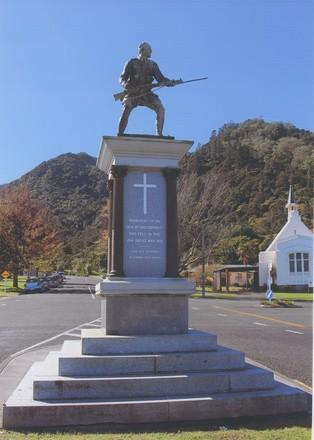 Te Aroha First World War Memorial, Kenrick Street, Te Aroha. Image provided by John Halpin 2017, CC BY John Halpin 2017.