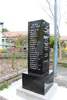 Hikurangi Primary School First World War Memorial. Image provided by John Halpin 2015, CC BY John Halpin 2015