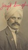Jagt Singh required for Certificate of Registration under the Immigration Restriction Amendment Act. 1920. 5th May 1921. Archives New Zealand R7817714. Image has no known copyright restrictions.