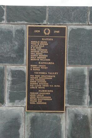 Kaitaia War Memorial 1939-1945, Melba Street, Kaitaia. Image provided by John Halpin 2012, CC BY John Halpin 2012