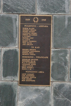 Kaitaia War Memorial 1939-1945, Melba Street, Kaitaia. Image provided by John Halpin 2012, CC BY John Halpin 2012