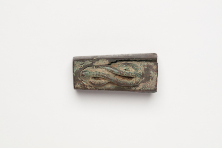 box, charm, 1925.124, 14065, Photographed by Richard Ng, digital, 27 Apr 2018, © Auckland Museum CC BY