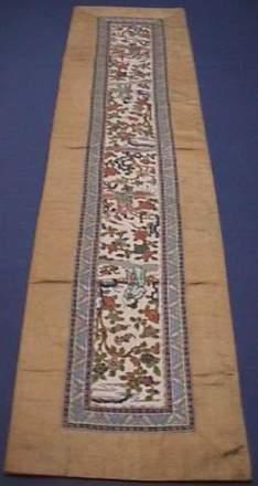 textile piece, front