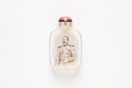 snuff bottle, 1934.317, 26983, 26983.8, 26983.9, M125A, Photographed by Richard Ng, digital, 03 Sep 2018, © Auckland Museum CC BY