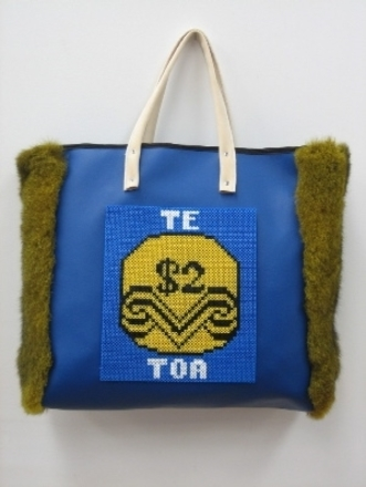 Shopping bag overall view front
