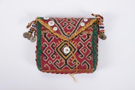 basket,1990.40; 53417, Cultural Permissions Apply