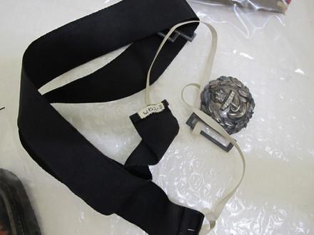 belt, nursing uniform, U122.3, © Auckland Museum CC BY