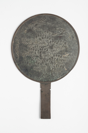 mirror, 1934.316, M1387, 20731, Photographed by Richard Ng, digital, 29 Jan 2019, © Auckland Museum CC BY