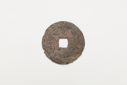 coin, 2014.51.24, © Auckland Museum CC BY