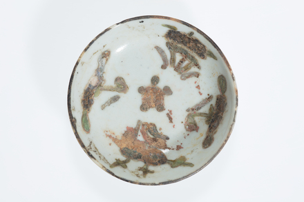dish, condiment, 2014.51.29, © Auckland Museum CC BY