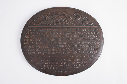 bronze plaque, Germany friendship plaque, 2019.43.4, digital, 05 Aug 2019, All Rights Reserved