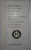 Auckland War Memorial Museum, South African War 1899-1902 Names George, P. - Harford, S. (digital photo J. Halpin 2011)