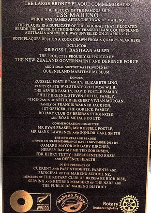 Photograph of the Maheno Memorial. Image kindly provided by the Holms family (January 2020). Image may be subject to copyright restrictions.
