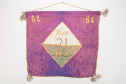 banner/standard, 2019.62.338, Photographed 21 Jan 2020, © Auckland Museum CC BY