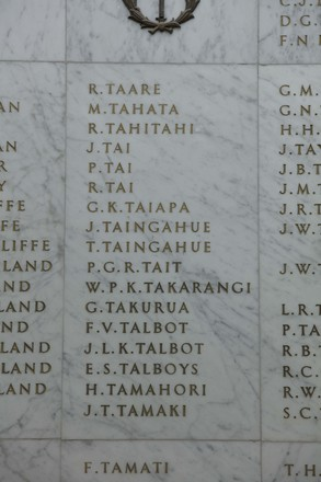 Auckland War Memorial Museum, World War II Hall of Memories Panel  T_001. Image taken June 2020.