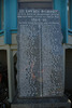 Names, Roll of Honour, granite tablet, Devonport Primary School (photo J. Halpin 2012) - No known copyright restrictions