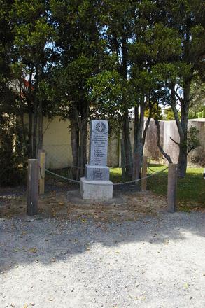 Tomarata Memorial front (photo J. Halpin November, 2010) - No known copyright restrictions